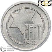 5 Mark (Jewish Ghetto Coinage Al) – obverse