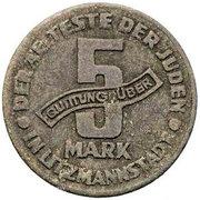 5 Mark (Jewish Ghetto Coinage Al-Mg) – reverse