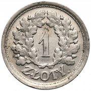 1 Złoty (oak leaves; Trial Strike without próba Ni) – reverse