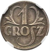 1 Grosz (Trial Strike) – reverse