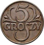 5 Groszy (Trial Strike) – reverse