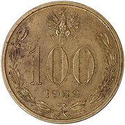 100 Marek (Without nominal; Trial Strike) – obverse