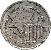 10 Mark (Jewish Ghetto Coinage Al-Mg) – obverse