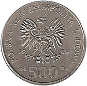500 Złotych (Władysław II Jagiełło) -  obverse