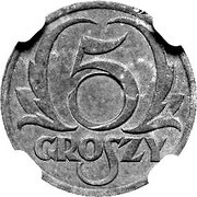 5 Groszy (German Occupation WW II; Trial Strike without hole) – reverse