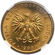 5 Złotych (2nd Eagle Design) -  obverse