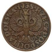 20 Groszy (Trial Strike Br; German Occupation WW II) – obverse