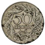 50 Groszy (Iron; Trial Strike 50 far from leaves  eagle 2nd type; German Occupation WWII) – reverse