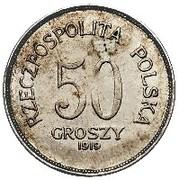 50 Groszy (Trial Strike Ni) – reverse