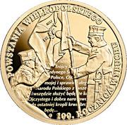 200 Złotych (Wielkopolskie Uprising) – reverse