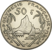 50 Francs (with IEOM) – reverse