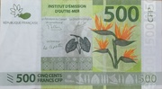 500 Francs CFP – obverse