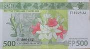 500 Francs CFP – reverse