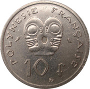 10 Francs (without IEOM) – reverse