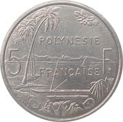 5 Francs (with IEOM) -  reverse