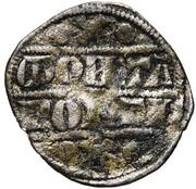 1 Denier - Edouard I of England – reverse