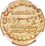 Stater - Mithridates VI (Pergamon) – reverse