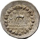 Tetradrachm - Mithridates VI Eupator – reverse