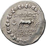 Tetradrachm - Mithridates VI Eupator (Pergamon) -  reverse