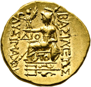 Stater - Mithridates VI Eupator (Tomis) – reverse