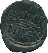 Tetrachalkon - Asander (Phanagoria) – reverse