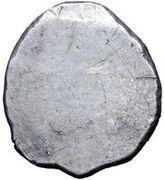 1 Didrachm (Turms series I) – reverse