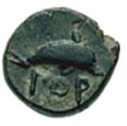 Bronze Æ8 – reverse