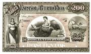 200 Pesos – obverse