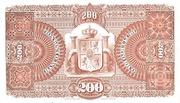 200 Pesos – reverse