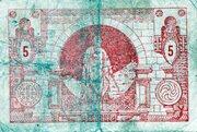 5 Centavos (Guimaraes) – reverse