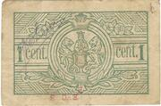 1 Centavo (Coimbra) – reverse