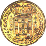 Moeda  - Pedro II – obverse