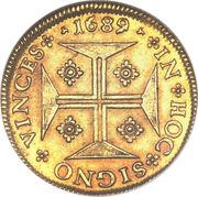 Moeda  - Pedro II – reverse
