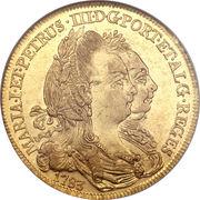 Peça - Maria I & Pedro III – obverse