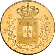 Peça - Maria II -  reverse