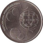 10 Euro (EU Membership) – obverse
