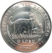 1000 Escudos (The Wolf; Proof issue) – reverse