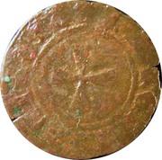 ½ Tornês Atípico - Fernando I (Lisboa mint) -  reverse