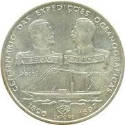 1000 Escudos (Oceanographic Expeditions) – reverse