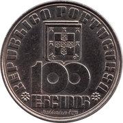 100 Escudos (Fernando Pessoa) -  obverse