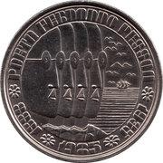 100 Escudos (Fernando Pessoa) -  reverse