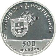 500 Escudos (Vasco da Gama Bridge; Bimetallic foil silver and gold) -  obverse