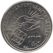 100 Escudos (Antero de Quental) -  obverse