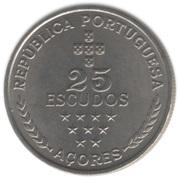 25 Escudos (Azores Regional Autonomy) -  reverse