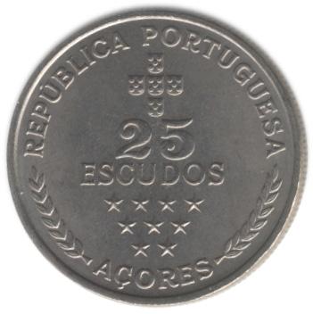 High Grade 1980 Azores 25 Escudo 7 Available 1 Coin Only Beautiful!