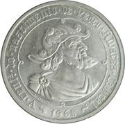 50 Escudos (Pedro Alvares Cabral) -  reverse