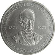 5 Escudos (Alexandre Herculano) -  reverse
