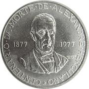 25 Escudos (Alexandre Herculano) -  reverse