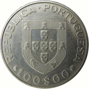 100 Escudos (International Year of Disabled Persons) -  obverse
