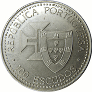 100 Escudos (Madeira and Porto Santo) -  obverse